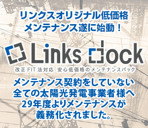 LINKS DOCK
