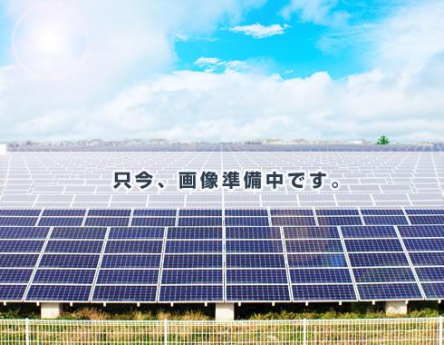 山口県下関市内日上2号 太陽光発電所
