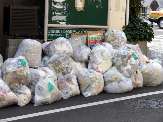 廃棄物の写真