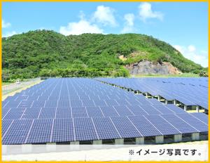 中国エリア 島根県 高圧太陽光発電所 連系間近