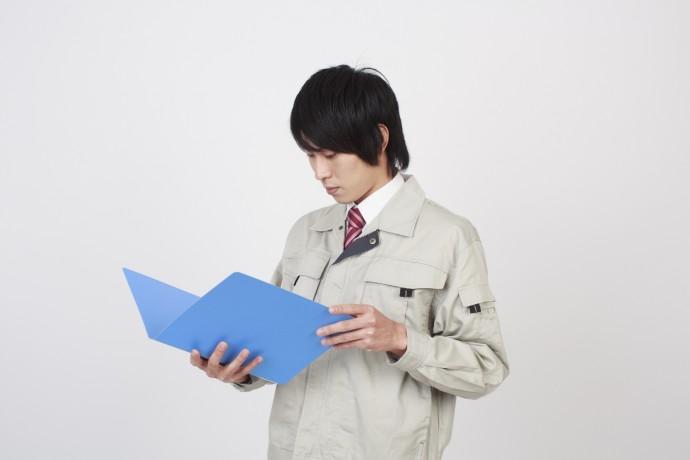 メンテナンス業者の男性の写真