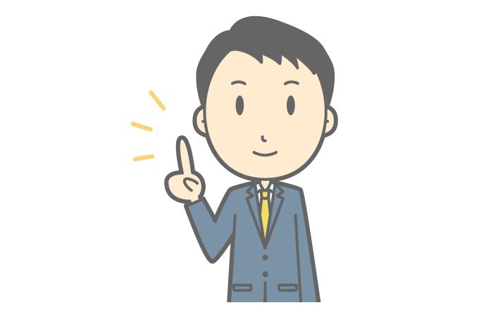 指差しするビジネスマンのイラスト