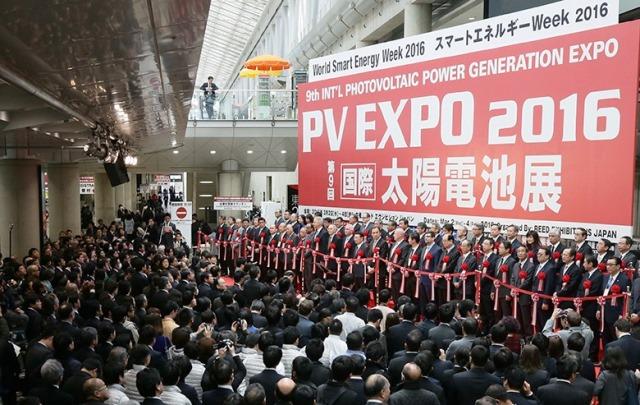 pvexpo20161