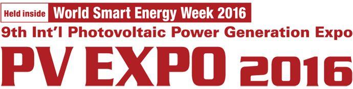 pv-expo-2016-logo