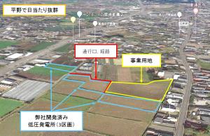 No.18A-7 宮崎県太陽光発電所