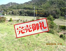 No.18010 山口県太陽光発電所