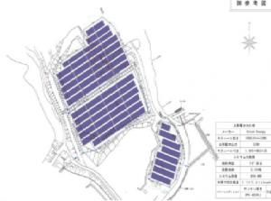 日之出NO1 太陽光発電所
