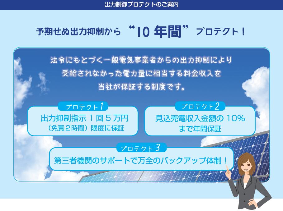 No.18070 宮崎県えびの市 即連系引渡し可能案件!
