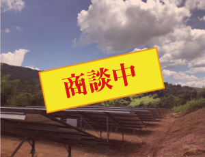 No.18004佐賀県太陽光発電所